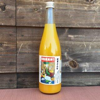 紅まどんなジュース 720ml【オレンジ木下果樹園】