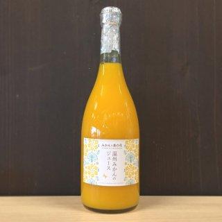 温州みかんのジュース 720ml【みかんと菜の花】