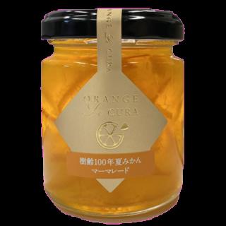 樹齢100年夏みかんマーマレード 瓶【アトリウム】
