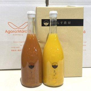清見・ブラッドオレンジジュース2本セット 720ml×2【じゅらす農房】