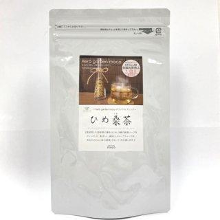 ひめ桑茶2.5g×15個
