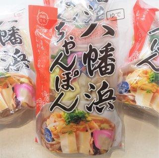 【冷蔵】アゴラマルシェのやわたはまチャンポン 1食