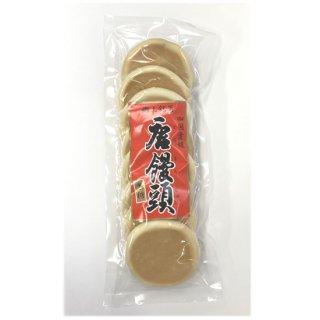 唐饅頭(黒糖)8枚入り【末廣製菓】