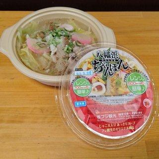 【冷凍】レンジでやわたはまちゃんぽん(ノーマル・カレー)2種