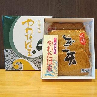 【冷蔵】萩森のじゃこ天(真空) 5枚入