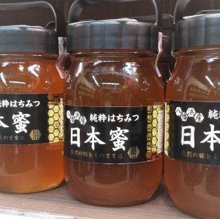 宮本さんが作った日本蜜
