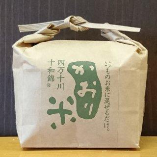 かおり米(450g)