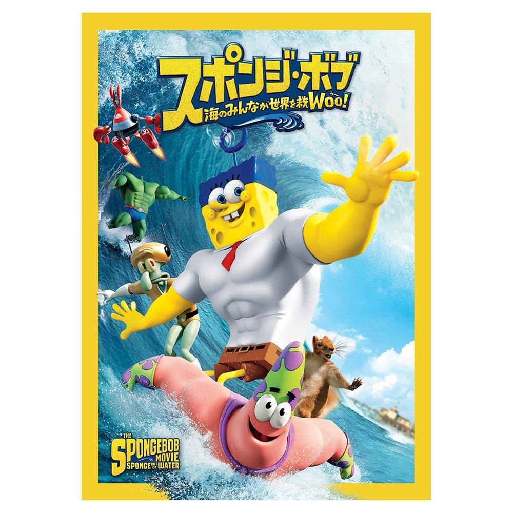 DVD『スポンジ・ボブ 海のみんなが世界を救Woo!』 PJBF-1002 SB