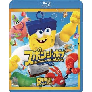 スポンジボブ Blu-ray『スポンジ・ボブ 海のみんなが世界を救Woo!』 PJXF-1002 SB