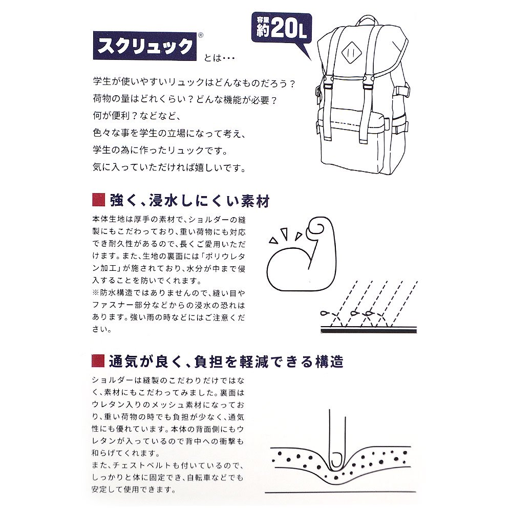 スクリュック(スポンジ・ボブ)SCRK-006  SB