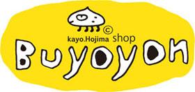 Buyoyon