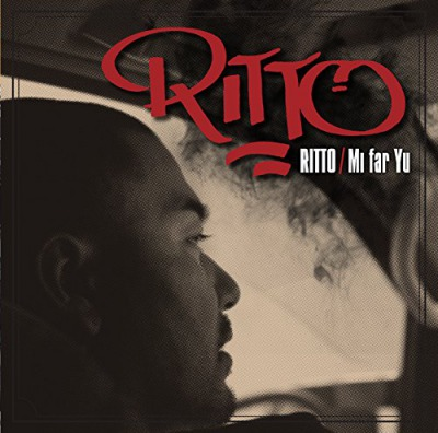 ritto,リットー