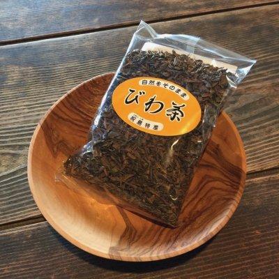 祝島|無農薬 びわ茶|100g