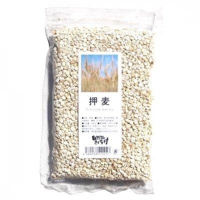 無農薬 押麦|300g|福岡県産 | 自然派きくち村