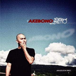 『AKEBONO』RITTO [CD]