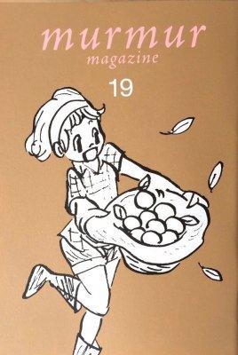 murmur magazine|19号