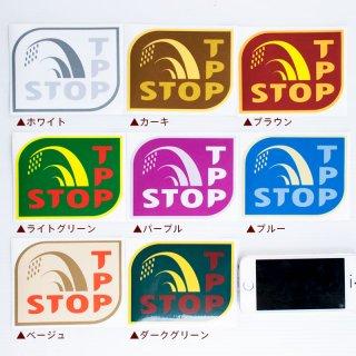 【TPP】「STOP TPP」ステッカー|大