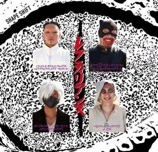 『SHAPE SHIFT』レプティリアンズ [CD]