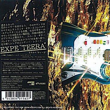『TEERA』EXPE [CD]