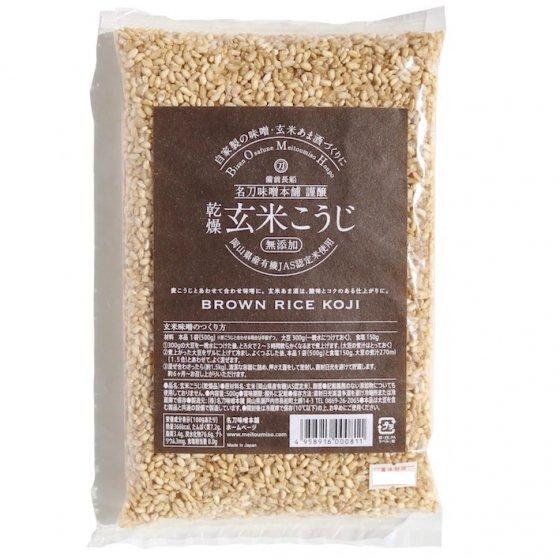 名刀味噌本舗|玄米こうじ|500g