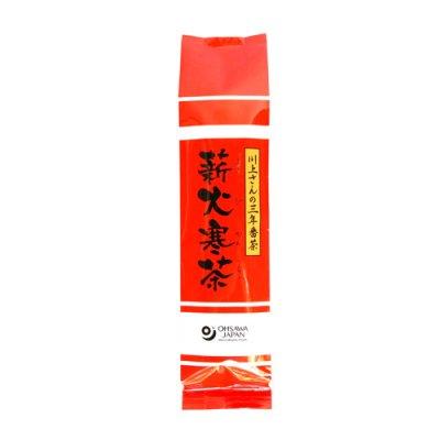 川上さんの三年番茶|薪火寒茶|120g|鹿児島県産