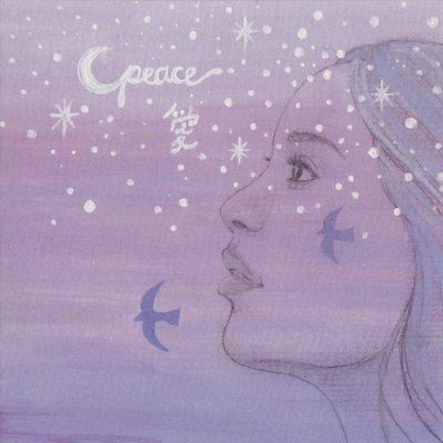 『peace』宮城 愛 [CD] 2nd ALBUM