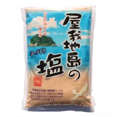 沖縄天然海塩|屋我地島の塩|1000g