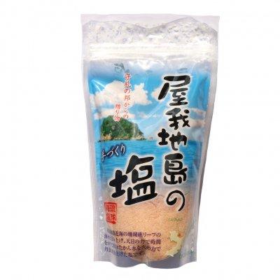 沖縄天然海塩|屋我地島の塩|250g