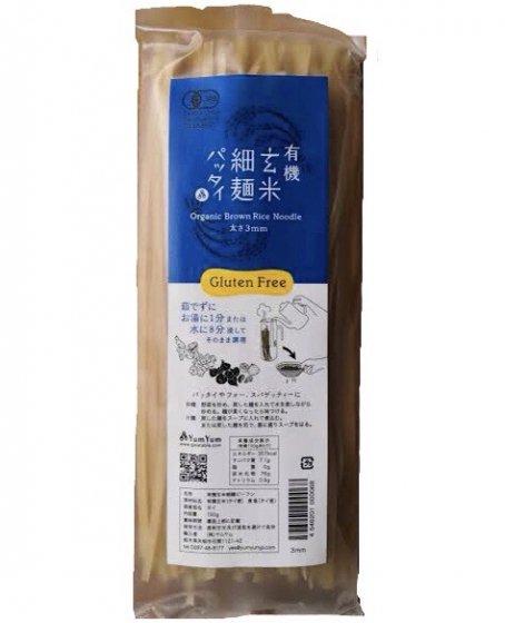 玄米細麺パッタイ|150g|グルテンフリー|Yum Yum