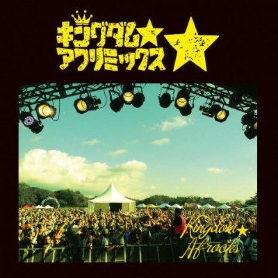 『キングダム☆アフリミックス』Kingdom☆Afrocks [CD]