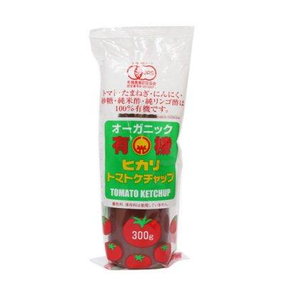 有機トマトケチャップ  | 300g | ヒカリ