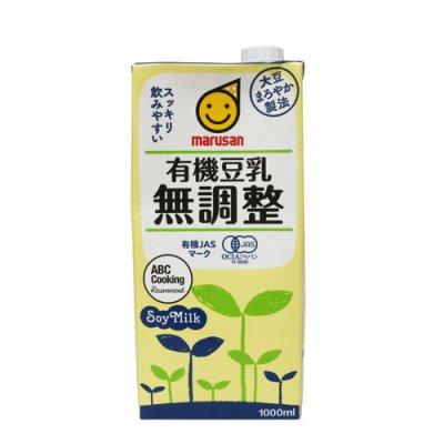 有機豆乳無調整|1000ml|マルサン