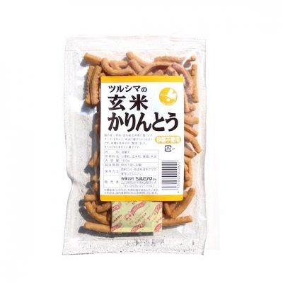 玄米かりんとう|100g|砂糖不使用|ツルシマ