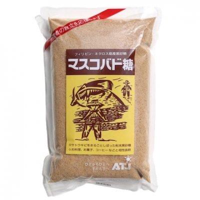 マスコバド糖 [粉末黒砂糖]|500g