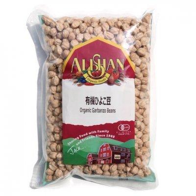 有機ひよこ豆 [ガルバンゾー]|500g|アリサン