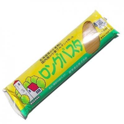 ロングパスタ|北海道産契約栽培小麦使用|300g|桜井食品