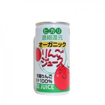 オーガニックりんごジュース|190g|ヒカリ