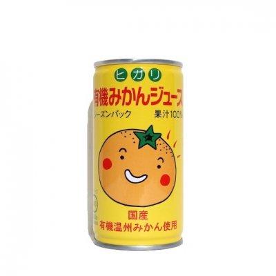有機みかんジュース|190g|ヒカリ