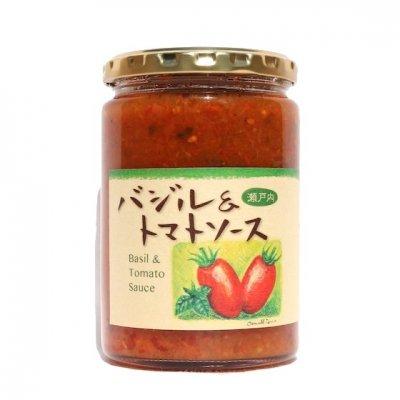 バジル&トマトソース(大)|330g|Inori