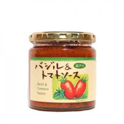 バジル&トマトソース(小)|220g|Inori