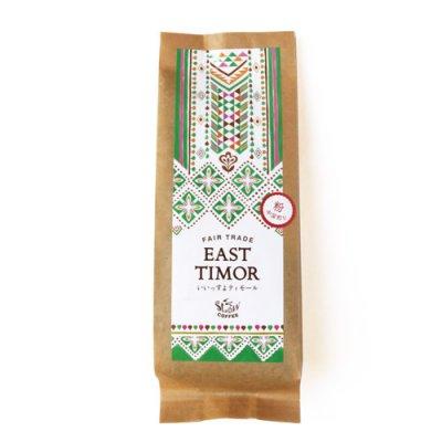 SLOW COFFEE|東ティモール産『いいっすよコーヒー』【中深煎り:粉】|オーガニック|フェアトレード|150g