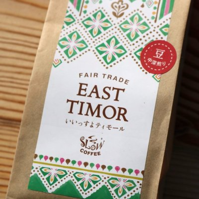 SLOW COFFEE|東ティモール産『いいっすよコーヒー』【中深煎り:豆】|オーガニック|フェアトレード|150g