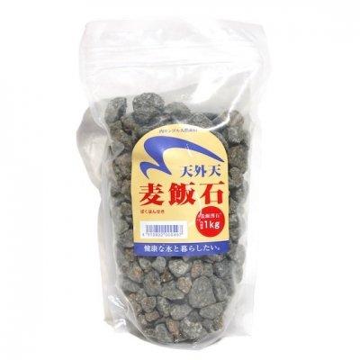 麦飯石グリッツ|1kg|M(10-20mm)|木曽路物産