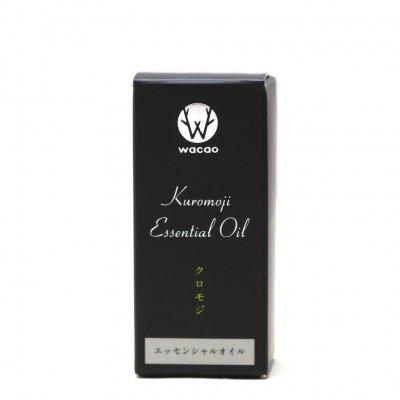クロモジ エッセンシャルオイル|3ml|遮光ガラス瓶入り|wacao