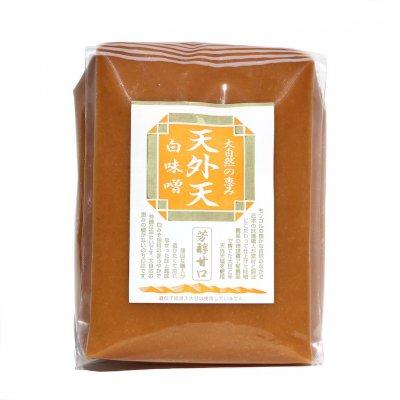 天外天白味噌|芳酵甘口|1kg|木曽路物産