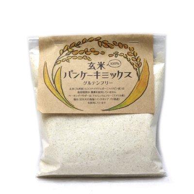 玄米パンケーキミックス|200g|manma