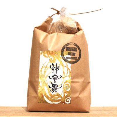 水車米 × 神喜舞|3kg|ひのひかり【兵庫産】|水車で精米|農薬・化学肥料不使用