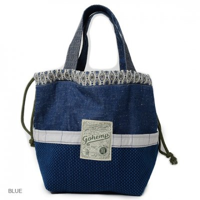 GO HEMP|HANDLE SAC|2Colors
