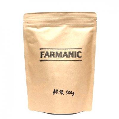 秘伝大豆|500g|在来種・自然農法|FARMANIC