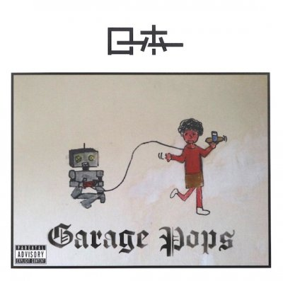 『Garage Pops』ro-ho [CD]|1st Album|2016